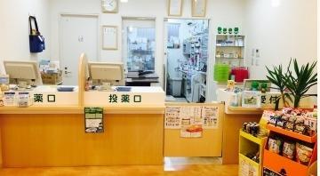 ほほえみ薬局天下茶屋店の画像