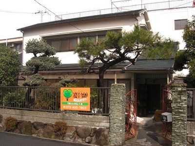 樹楽団らんの家八尾の画像