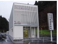 花巻温泉薬局の画像