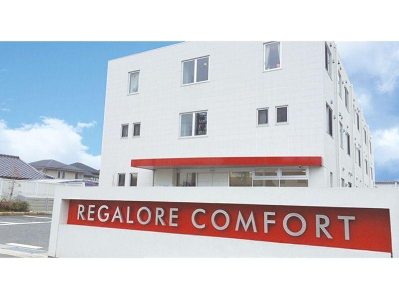 住宅型有料老人ホームレガロアコンフォートRAC滋賀の画像