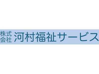 アヴィラージュ広島南観音【訪問介護】の画像