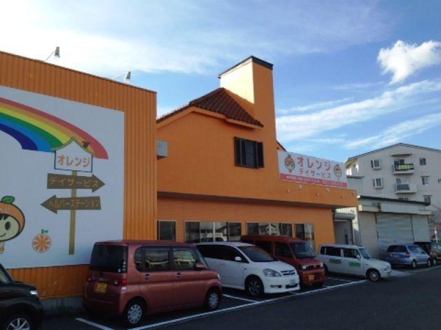 オレンジヘルパーステーションの画像