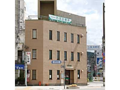 内浜診療所 デイケアの画像