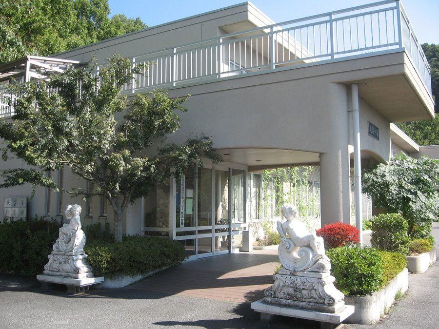 デイサービスセンター奥湯村園の画像