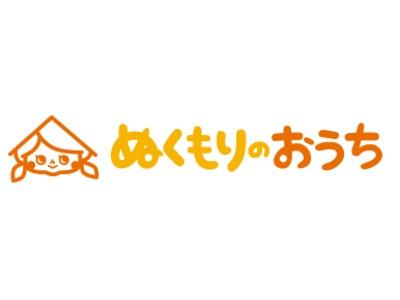 ぬくもりのおうち保育 古江台園の画像