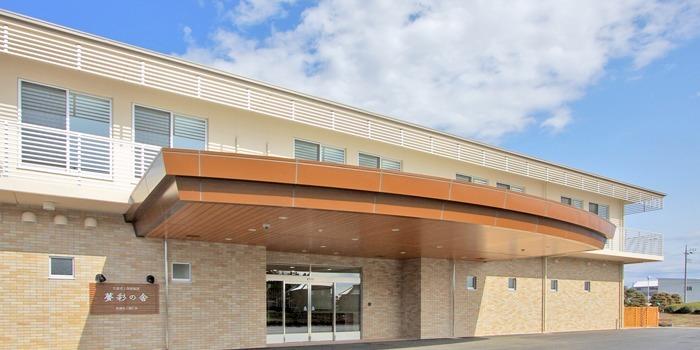 介護老人保健施設 夢彩の舎の画像
