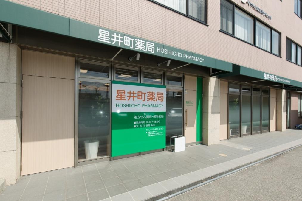 星井町薬局(薬剤師の求人)の写真:星井町メディカルガーデン1Fにある薬局の外観