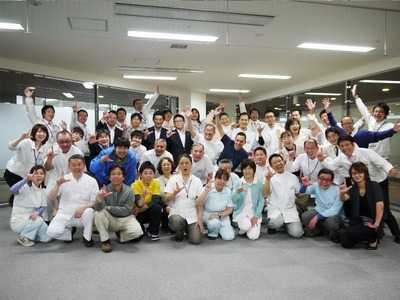 レイス治療院 札幌市西区の画像
