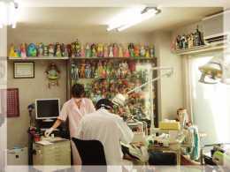 こしだ歯科医院の画像