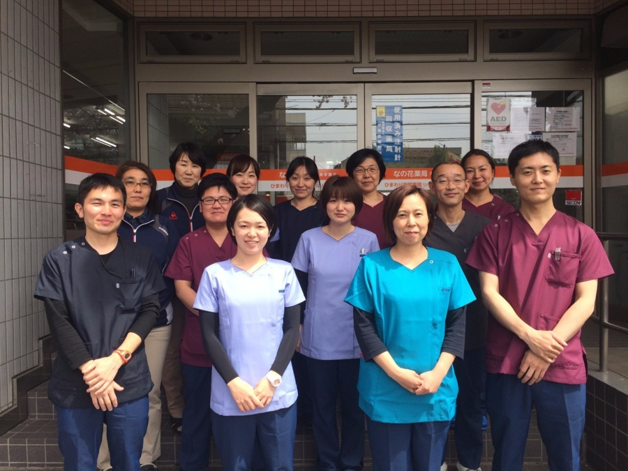 なの花訪問看護ステーション仙台の画像