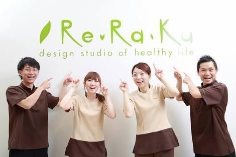 Re.Ra.Ku 横浜ランドマークプラザ店の画像