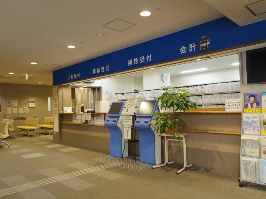 中村病院(医療事務/受付の求人)の写真5枚目: