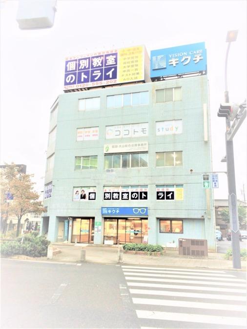 ココトモスタディ西尾駅前校の画像