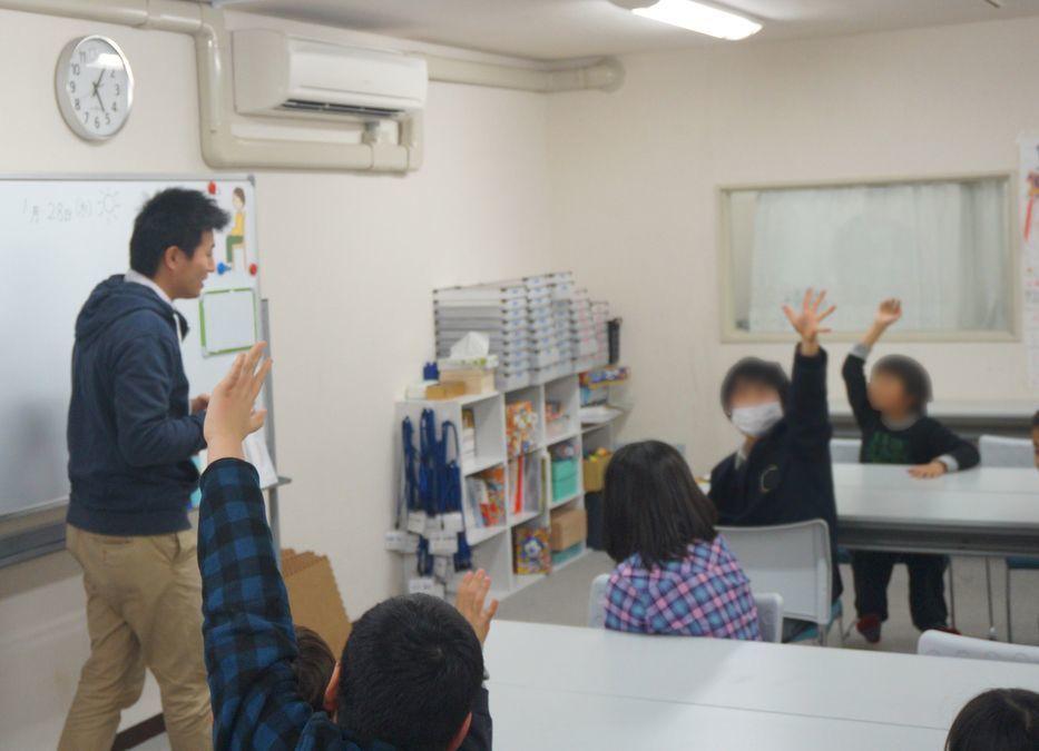 ハッピーテラス東浦和教室の画像