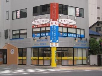 ファーマシィ薬局岡山駅西口の画像