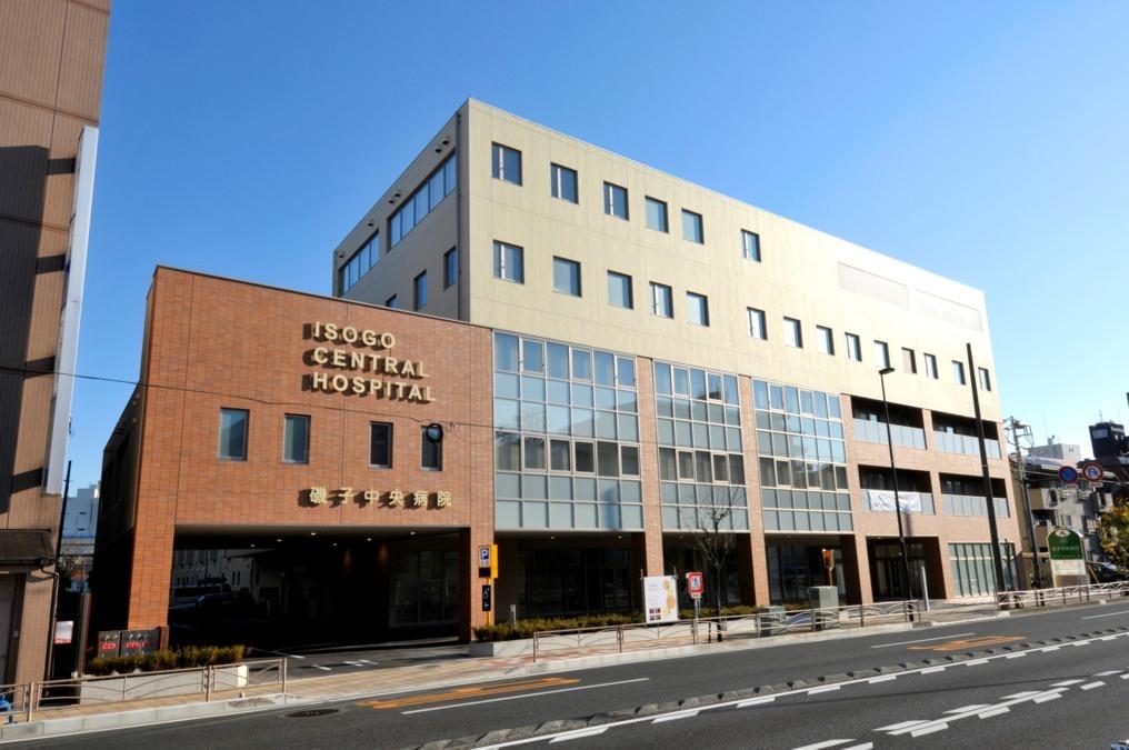 磯子中央病院の画像