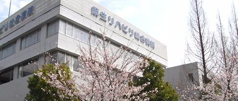 麻生リハビリ総合病院の画像