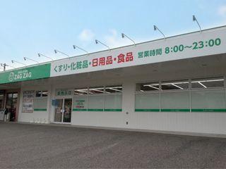 ザグザグ浜田原井店の画像