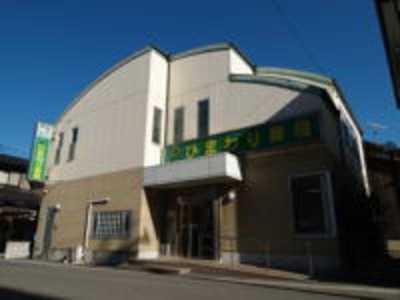 ひまわり薬局大塩店の画像