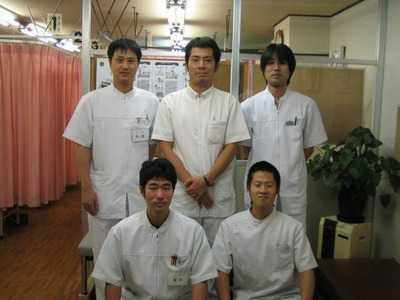 大国鍼灸整骨院の画像