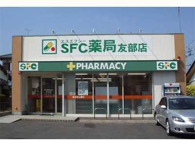 SFC薬局 友部店の画像