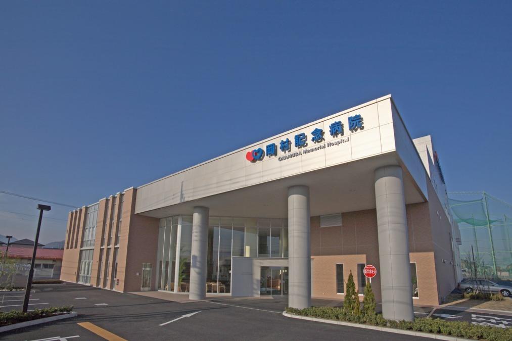 岡村記念病院の画像