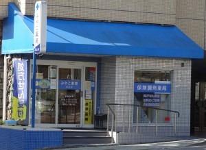 みやこ薬局 北山店の画像