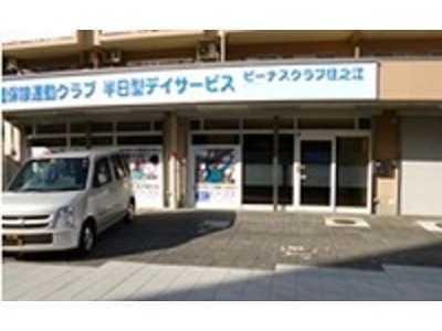 ビーナスクラブ住之江の写真1枚目:ご応募お待ちしています!