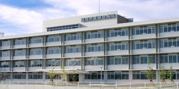 延岡市医師会病院(看護師/准看護師の求人)の写真:当院の外観です。