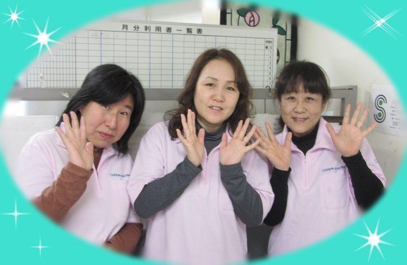 コスモホームヘルプサービス尼崎事業所の画像