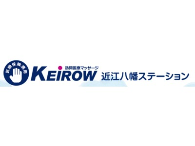 KEiROW近江八幡ステーションの画像