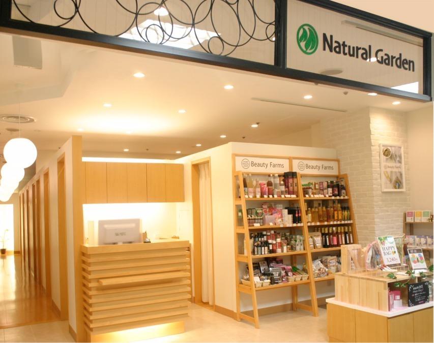 ナチュラルガーデン 高島屋堺店の画像