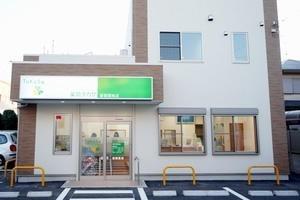 薬局タカサ 若宮団地店の画像