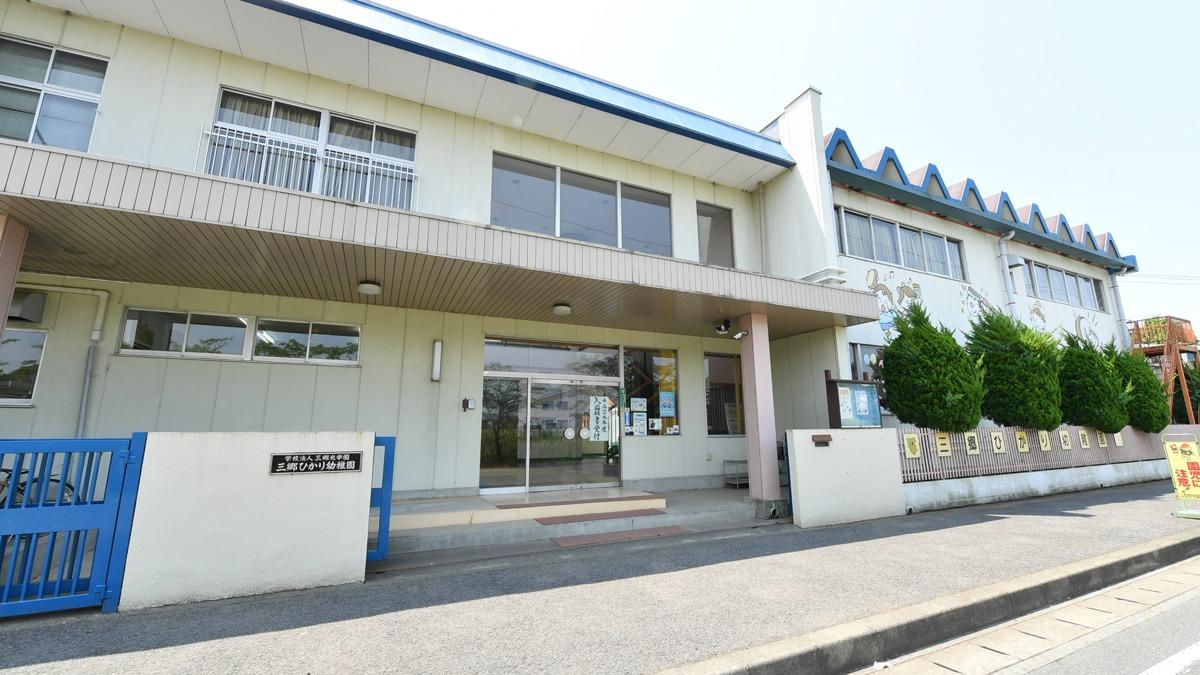 三郷ひかり幼稚園の画像