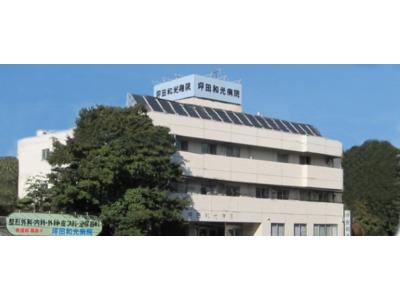 坪田和光病院の画像