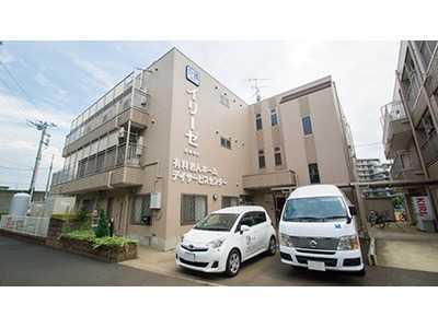 イリーゼ船橋塚田デイサービスセンターの画像