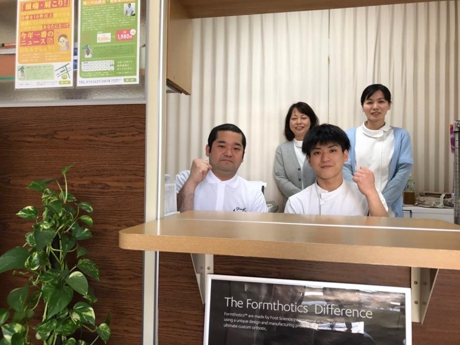 リード鍼灸整骨院 貝塚店の画像