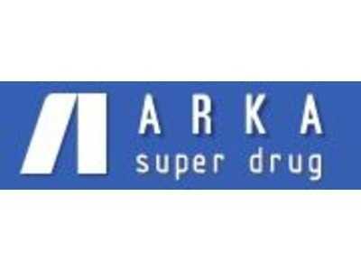 アルカ岩屋調剤薬局の画像