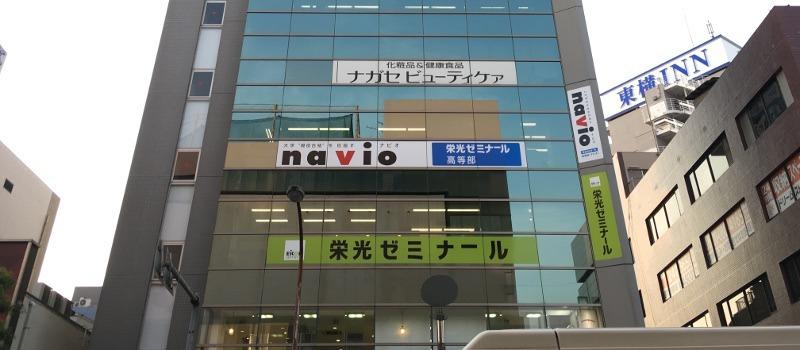 Cocorport津田沼Officeの画像