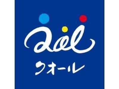 クオール薬局梅田店の画像