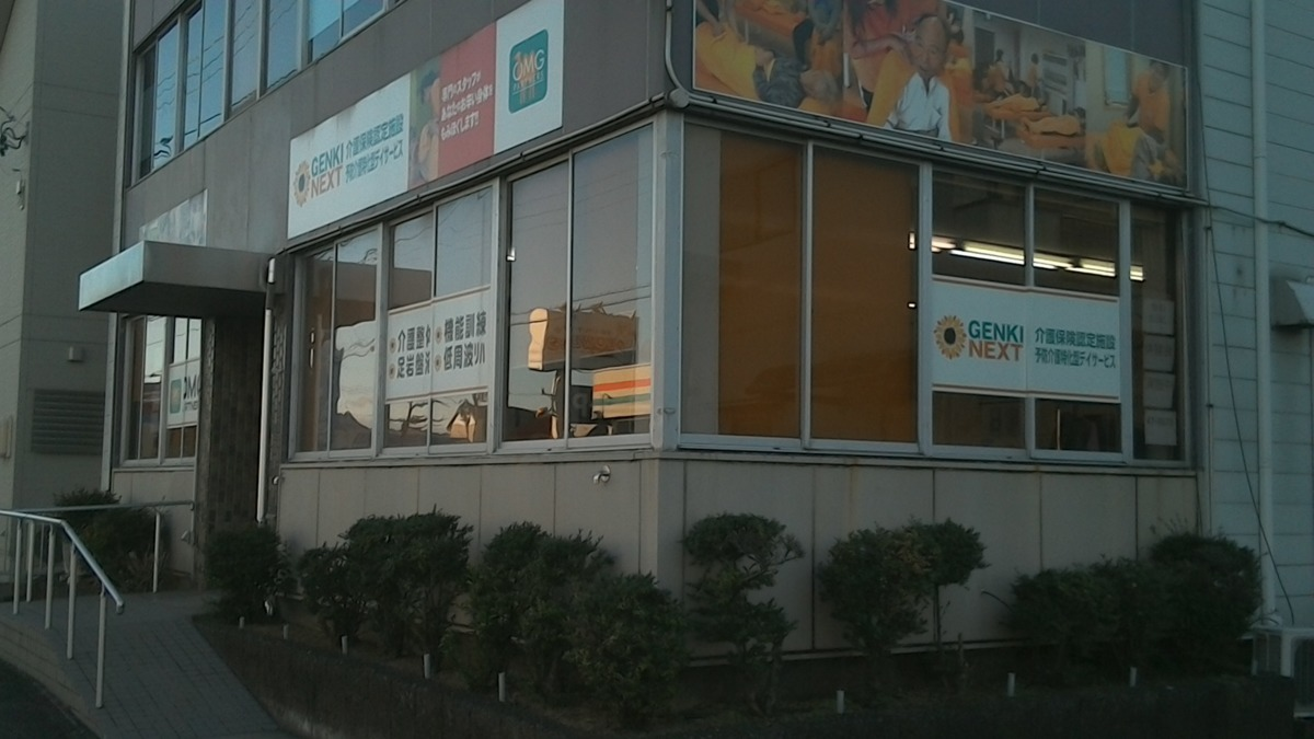 GENKINEXT大垣大井の画像