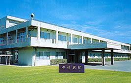 中澤病院の画像