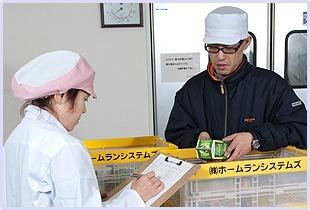株式会社ホームラン・システムズ 白石保養院内の厨房(管理栄養士/栄養士の求人)の写真:給食には自社の保冷食品センターで検査した食材のみ使用しています
