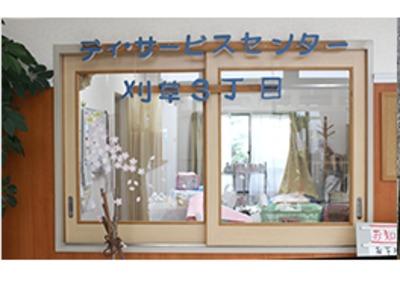 サービス付き高齢者向け住宅「愛莉園・力合」の画像