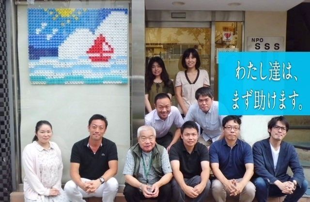 特定非営利活動法人エス・エス・エス東京支部 東京23区内の無料低額宿泊所の画像