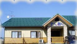 グループホーム天神金さん銀さん(介護職/ヘルパーの求人)の写真1枚目:家庭的な環境で利用者様を支えています。