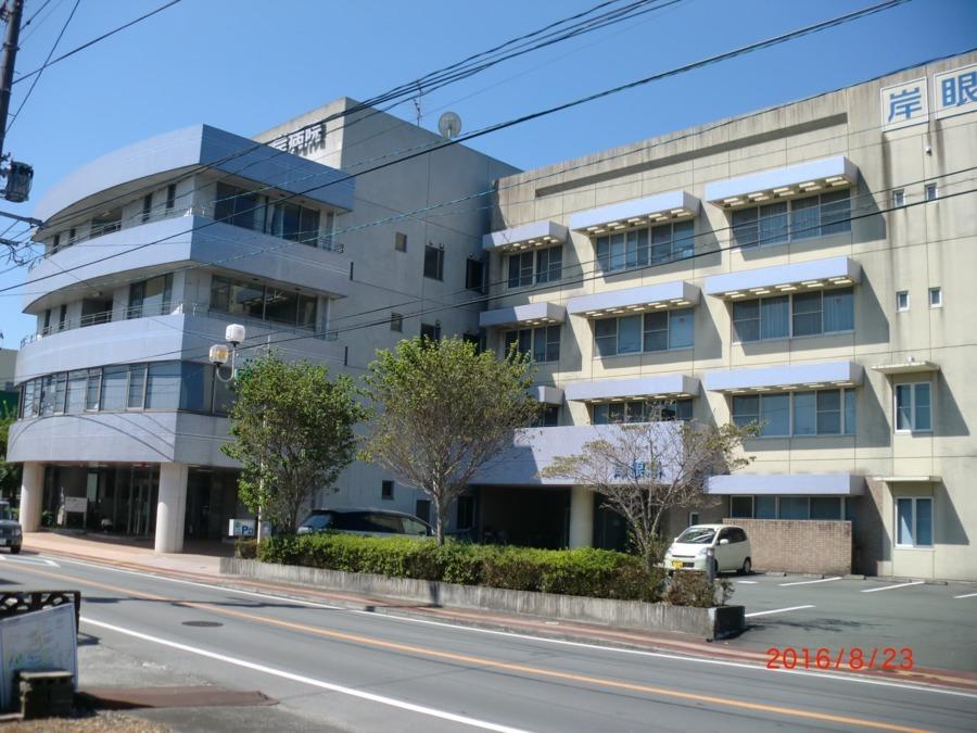 医療法人菊芳会 岸病院の画像