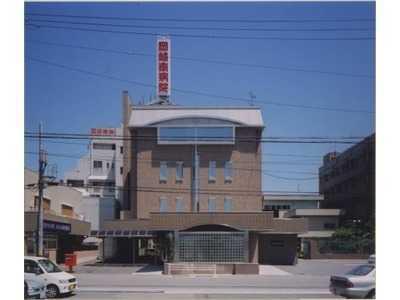 岡崎南病院の画像