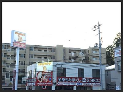 リラックストア仙台台原店の画像