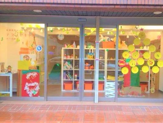 テラコヤキッズ阿倍野教室の画像